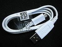Кабель USB смартфонов и планшетов Samsung GH39-01688A
