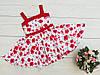 """Дитяче плаття """"Кльош"""" ріст 104-110 см"""