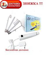 Дарсонваль ДЕ-212 КАРАТ (4насадки) профессиональный