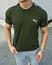 Річний комплект Пума (Puma) хакі футболка чоловіча + сірі шорти S, M, L, XL, фото 6