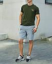 Річний комплект Пума (Puma) хакі футболка чоловіча + сірі шорти S, M, L, XL, фото 3