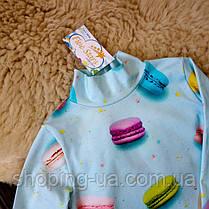 Детская водолазка - гольф макарун тиффани Five Stars KD0494-128p, фото 2