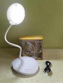 Гибкая настольная сенсорная лампа JL-816A аккумуляторная