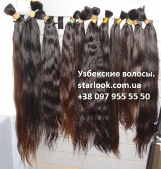 Срез волос