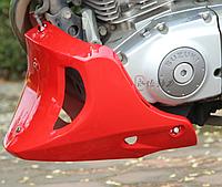 Нижний пластик, обтекатель, плуг для мотоцикла.