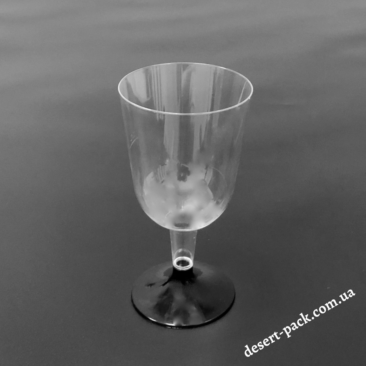Бокал для вина 220 мл (h-135 мм, ∅-70 мм) пластиковый, одноразовый /черная ножка/