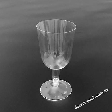 Бокал для вина 220 мл (h-135 мм, ∅-70 мм) пластиковый, одноразовый /черная ножка/, фото 2