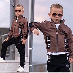 Детский стильный спортивный костюм для мальчика 110-134