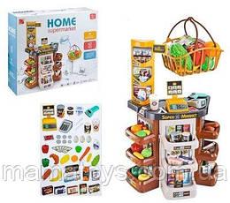 Дитячий ігровий Магазин 668-87 Супермаркет з кошиком, 47 предметів Бірюзовий