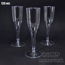 Свадебный пластиковый Фужер 130 мл для Шампанского уп/6 штук