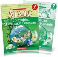 Атлас и контурная карта 7 класс География материков и океанов Картография