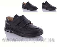 Туфлі-мокасини шкільні для хлопчика (р31-36)