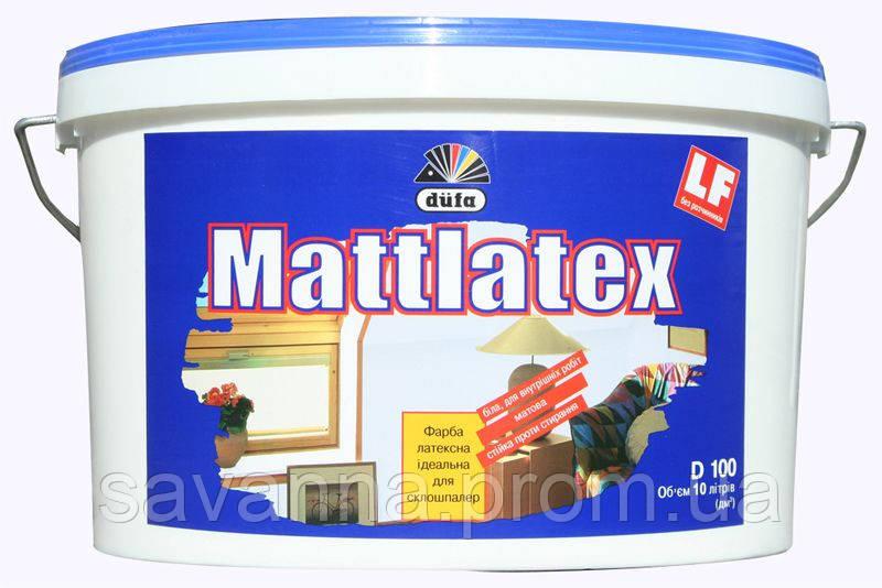 Dufa Д 100, КРАСКА ЛАТЕКСНАЯ МАТОВАЯ (D 100 Mattlatex) 5 л