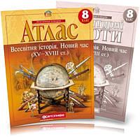 Атлас и контурная карта 8 класс Всемирная история Новое время (XV ~ XVIII в.) Картография