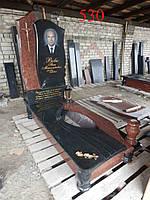 Памятник из лезниковського гранита с цветным портретом, фото 1