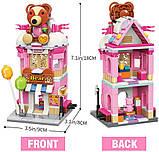 Конструктор магазин игрушек домик медвежонок для детей 9-8-18см, 281 деталь C0109 (36шт), фото 5