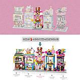 Конструктор магазин игрушек домик медвежонок для детей 9-8-18см, 281 деталь C0109 (36шт), фото 4