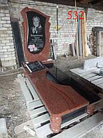 Памятник с книгой из лезниковского гранита и габбро, фото 1
