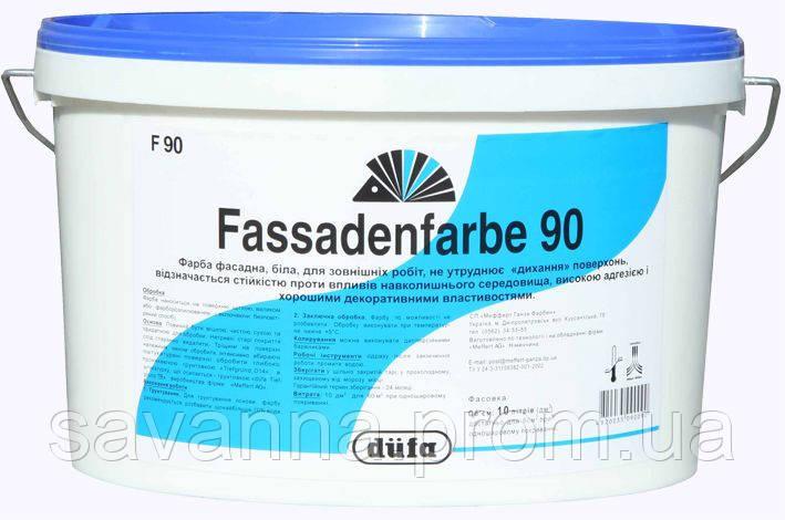 Краска фасадная (Fassadenfarbe D 90) 2,5 л