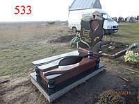 Памятник в виде сердца, фото 1