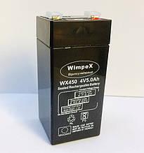 Аккумуляторы Wimpex WX 45/  4V/ 5AH/ 20HR (30 шт/ящ)