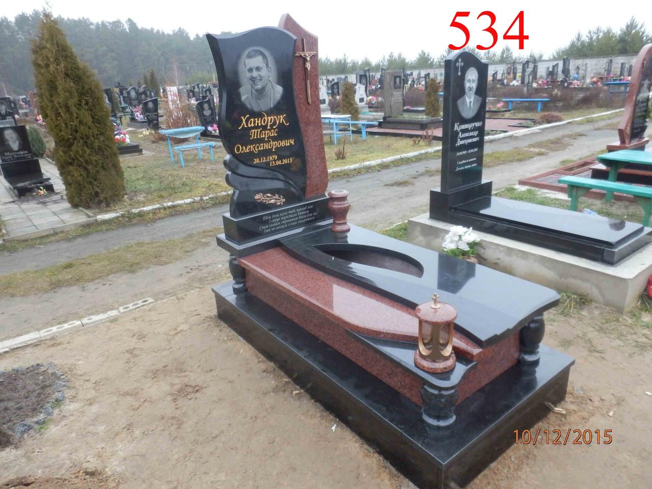 Лампадка из покостовского гранита Большой Камень установить памятник на могилу своими руками