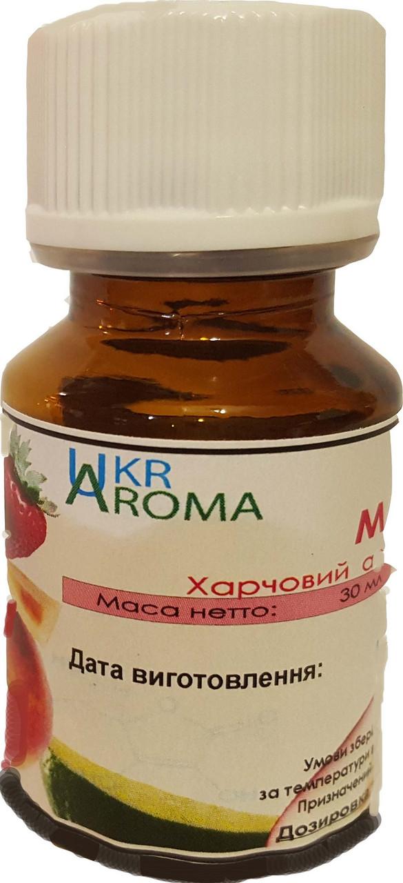 Барбарис ароматизатор ягодный (502) 30грамм