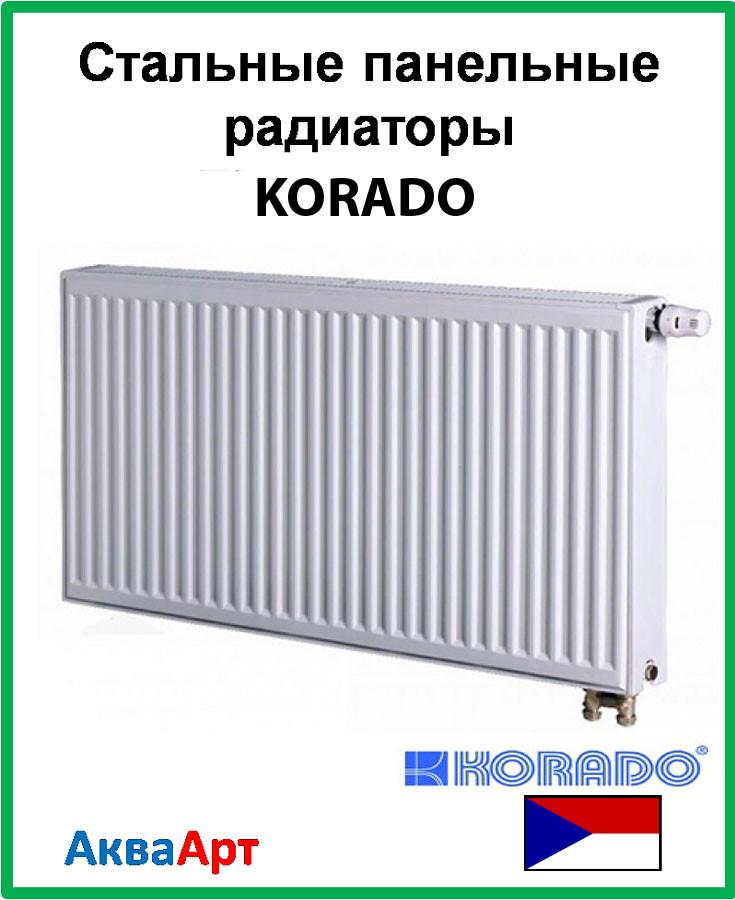 Стальной радиатор Korado 33k 600*800 н.п.