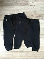 Трикотажные штаны гаремы с начесом. Темно-синие. 80 см, фото 1