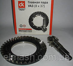 Головна пара 8x37 УАЗ 452(2206,3303-3962)