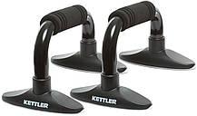 Упоры для отжимания Kettler, 2 шт. черные (LQDIV5JSXA)