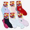 Однотонные детские носки (ND810)