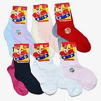 Однотонные детские носки (ND810), фото 1