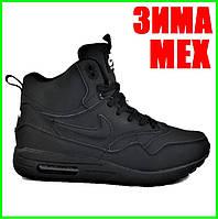 Кроссовки N!ke Мужские Зимние с Мехом Чёрные Ботинки (размеры: 42,45 Видео Обзор