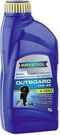 Масло RAVENOL четырехтактное для подвесных лодочных моторов катеров и яхт полусинтетика Outboard 1л