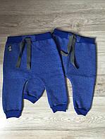 86-92 см. Трикотажные штаны гаремы с начесом. Синие.