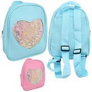 "Рюкзак с блестками ""Сердце"" 24*20*7см"