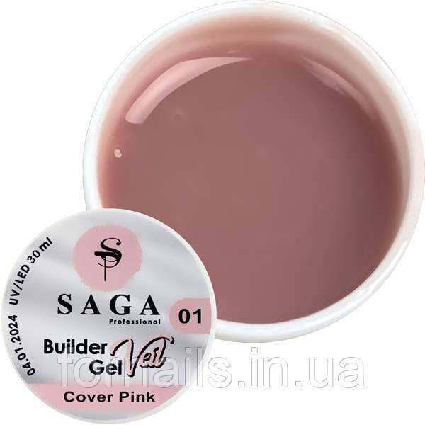 Гель для нарощування SAGA Builder Gel Veil №1 Cover Pink 30 мл