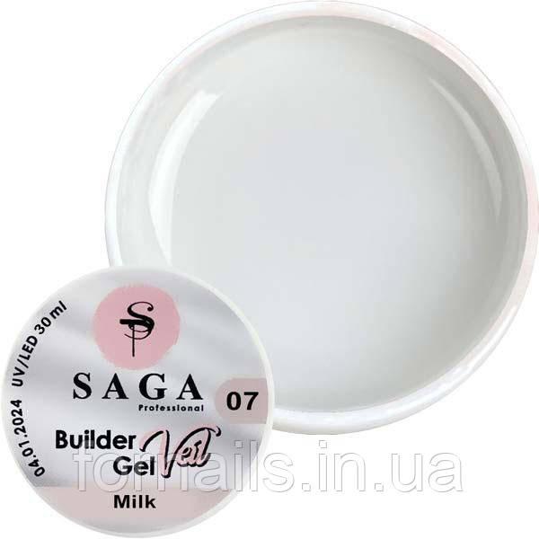 Гель для наращивания SAGA Builder Gel Veil №7 Milk 30 мл