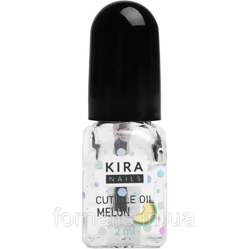 Kira Nails Cuticle Oil Melon - масло для кутикули, диня, 2 мл