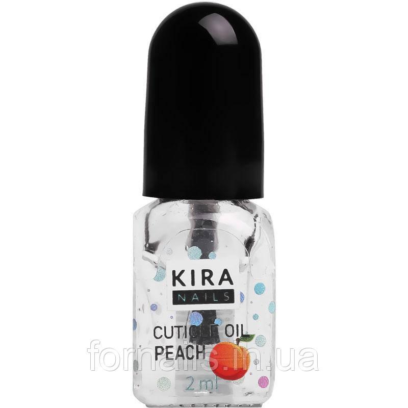 Kira Nails Cuticle Oil Peach - масло для кутикулы, персик, 2 мл