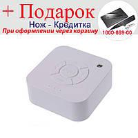 Машинка звукова USB для дитячого сну з таймером Білий шум