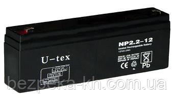 Аккумуляторная батарея U-tex NP2.2-12
