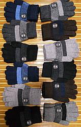 Подростковые перчатки BMW