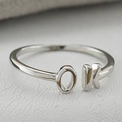 Кольцо серебряное женское ТС510368 размер 17