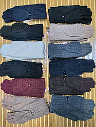 Женские зимние перчатки-варежки
