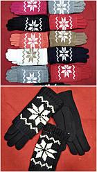 Зимние перчатки-варежки Юниор