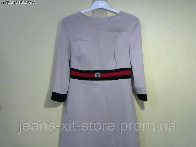 Платье женское 36(р) бежевое 218-5002 White Турция Осень-A