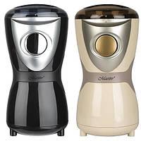 Кофемолка электрическая 150Вт Maestro MR-450
