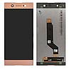 Дисплей (екран) для Sony G3212 Xperia XA1 Ultra Dual/G3221/G3223/G3226 + тачскрін, рожевий, оригінал